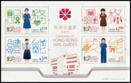 Hong-Kong 2016  YT BF 288 ; Mi# Block 305  ** MNH - 1997-... Région Administrative Chinoise