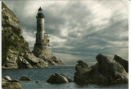 Aniva Rock Lighthouse (Island Of Sakhalin) Sea Of Okhotsk, Siberia,  Adressée Andorra Avec Timbre à Date Arrivée - Phares