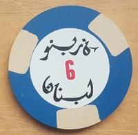 Lebanon 1959 Casino Du Liban Chip Token Still Like New - Tokens & Medals