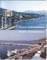 GREECE - Boats, Astakos Aitoloakarnanias, 08/99, Used - Boats