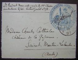 66 Eme Division D'infanterie 1915 Hôpital De Campagne N°2 Secteur Postal 97, Carte Pour Saint Martin Lalande (Aude) - 1914-18