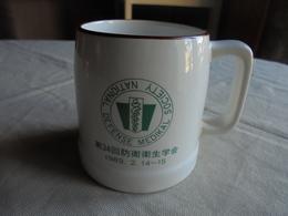 Mug Publicitaire - DEFENSE MEDICAL SOCIETY NATIONAL 14-15.02.1989 - Organizations