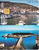 GREECE - Boats, Gytheio Lakonias, Kranai, 06/96, Used - Boats