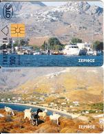 GREECE - Serifos Island, 05/95, Used - Paisajes