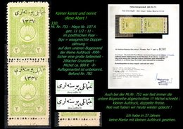 EARLY OTTOMAN SPECIALIZED FOR SPECIALIST, SEE...Mi. Nr. 751 - Mayo 107 A - Doppelzähnung Etc. -RRR- - 1920-21 Anatolie