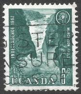 Uganda. 1962-64 Independence. 5c Used. SG 99 - Uganda (1962-...)
