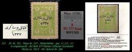 EARLY OTTOMAN SPECIALIZED FOR SPECIALIST, SEE...Mi. Nr. 751 - Mayo 107 BU - Auflagenanteil 577 Stück -RRR- - 1920-21 Anatolie