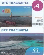 GREECE - Lighthouse Of Chania, 08/13, Used - Lighthouses