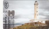 GREECE - Lighthouse Of Gytheio, 12/96, Used - Lighthouses