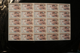 Laos 85 Centenary Red Cross Queen Khamphouy Handing Out Gifts Block Of 25 Folded MNH 1963 A04s - Laos