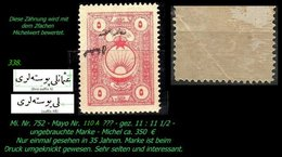 EARLY OTTOMAN SPECIALIZED FOR SPECIALIST, SEE...Mi. Nr. 752 - Mayo 110 A -sehr Seltene Abart -RRR- - 1920-21 Anatolie