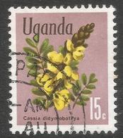 Uganda. 1969 Flowers. 15c Used. SG 133 - Uganda (1962-...)