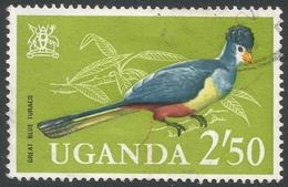 Uganda. 1965 Birds. 2/50 Used. SG 123 - Uganda (1962-...)