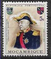 1970 MOZAMBIQUE 552** Maréchal Carmona - Mozambique