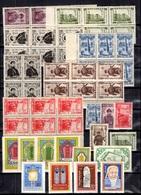 Mongolie Belle Collection Neufs **/* 1932/1962. Bonnes Valeurs. TB. A Saisir! - Mongolie