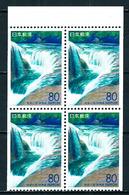 Japón Nº 2114a (bloque-4) Nuevo - 1989-... Kaiser Akihito (Heisei Era)