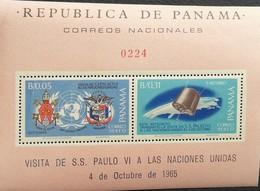 Panama 1966 Pope  Paul VI,Visit TO UN S/S - Panama