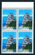 Japón Nº 2051a (bloque-4) Nuevo - 1989-... Kaiser Akihito (Heisei Era)