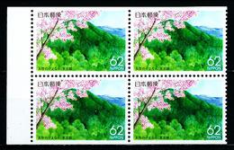 Japón Nº 2035a (bloque-4) Nuevo - 1989-... Kaiser Akihito (Heisei Era)