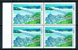 Japón Nº 2032a (bloque-4) Nuevo - 1989-... Kaiser Akihito (Heisei Era)