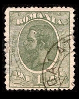 1918 Romania - Used Stamps