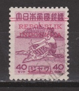 Indonesia Indonesie JAVA And MADOERA Nr. 14 Used ; Japanese Occupation Japanse Bezetting - Indonesië