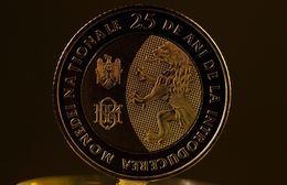 MOLDOVA 2018 10 Lei 25th Anniversary Of The National Currency In RM UNC - Moldova