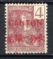 CANTON - 35** - TYPE ALPHEE DUBOIS - Canton (1901-1922)