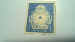 Japan 1923 New Daily Stamps  Imperforated.Mi Jp 169. - Ungebraucht