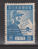 Indonesia Indonesie JAVA Nr. 14 Used ; Japanese Occupation Japanse Bezetting - Indonesië
