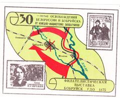 USSR  Philatelic Exhibition Souvenir Sheet Babruysk Belarus 1975 - 1923-1991 URSS