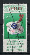 Japan Mi:02013 1990.12.03 New Year 1991(used.w) - Usati