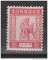 Nederlands Indie Dutch Indies Japanse Bezetting Java JJ 5 MLH ; Netherlands Indies Japanese Occupation JJ5 - Indonesië