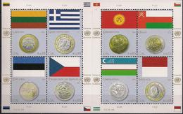 2011 UNO Wien Mi. 691-98 **MNH  Flaggen Und Münzen Der Mitgliedsstaaten - Wien - Internationales Zentrum
