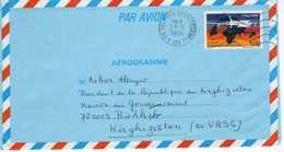 Aerogramme: France- Kyrgyz Republic, 1994 - Poste Aérienne