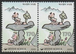 South Korea, 2000, 6th Cartoon Series, Hor. Pair, Mint. - Corée Du Sud