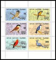 Géorgie (Georgia) 378 - Oiseaux (bird Birds Oiseau)  ** MNH - Collections, Lots & Séries