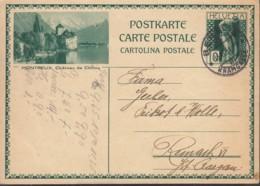 SCHWEIZ MiNr. P 143 I, ZNr. 122.20, Bildpostkarte: Montreux, Chateâu De Chillon, Gestempelt: Bern 16.II.1931 - Ganzsachen