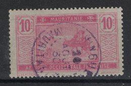 Mauritanie - Mauritania - Yvert 41 Oblitéré CHINGUETTI - Scott#25 - Oblitérés