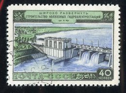 R-28609  USSR 1954 Mi.#1720 (o) - Offers Welcome! - Used Stamps