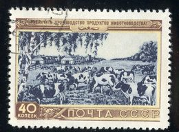 R-28610  USSR 1954 Mi.#1718 (o) - Offers Welcome! - Used Stamps