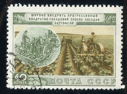 R-28611  USSR 1954 Mi.#1719 (o) - Offers Welcome! - Used Stamps
