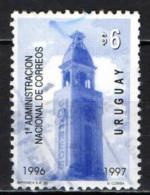 URUGUAY - 1998 - CAMPANILE - USATO - Uruguay