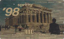 Télécarte Métal Or & Argent Japon / 110-195342  - GRECE - GREECE Related Japan Gold & Silver Phonecard - Site 66 - Paysages