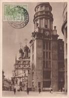 RUSSIA. LA MAISON DU COMMISSARIEAT DU PEUPLE DE L'INSPECTION... CIRCULEE 1930 A ORAN - BLEUP - Rusia