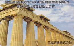 Télécarte Japon / 110-016  - GRECE - PARTHENON - GREECE Related Japan Phonecard - Site 68 - Paysages