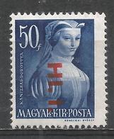 Hungary 1946. Scott #804 (M) Dorothy Kanuizsai * - Hongrie