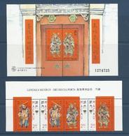 Macao Macau 1997 Yvert 865/868 ** + Bloc 45 ** Les Dieux De La Porte Gods Of Protection - Blocs-feuillets