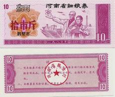 China 10 Food Coupons 1980 UNC - China