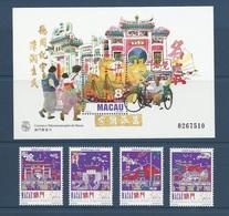 Macao Macau 1997 Yvert 856/859 ** + Bloc 43 ** Le Temple A-ME  Ma Kok Miu (Temple Mazu) - Blocs-feuillets